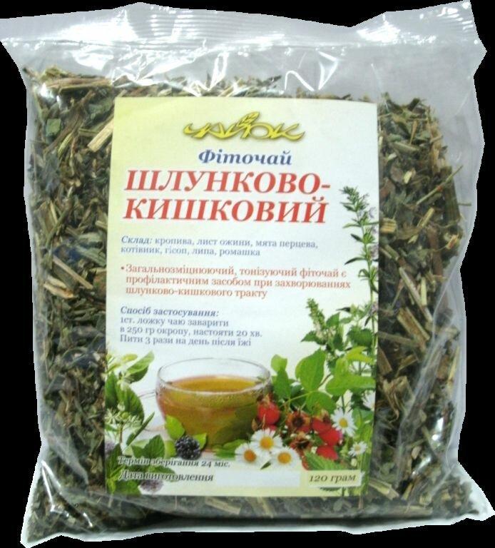 Желудочный чай GASTRO в Тернополе