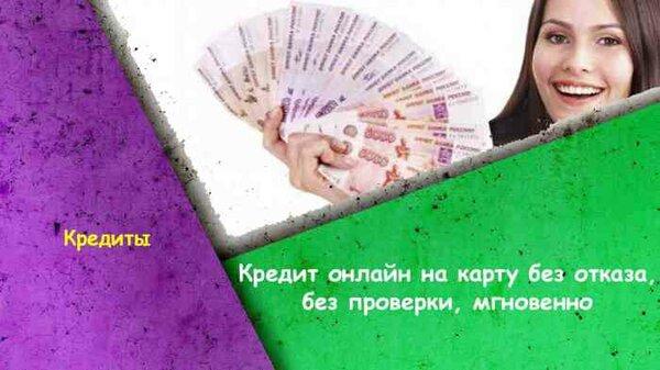 взять займ на карту без проверки кредитной истории деньги в долг под расписку от частного лица через нотариуса в белоруссии