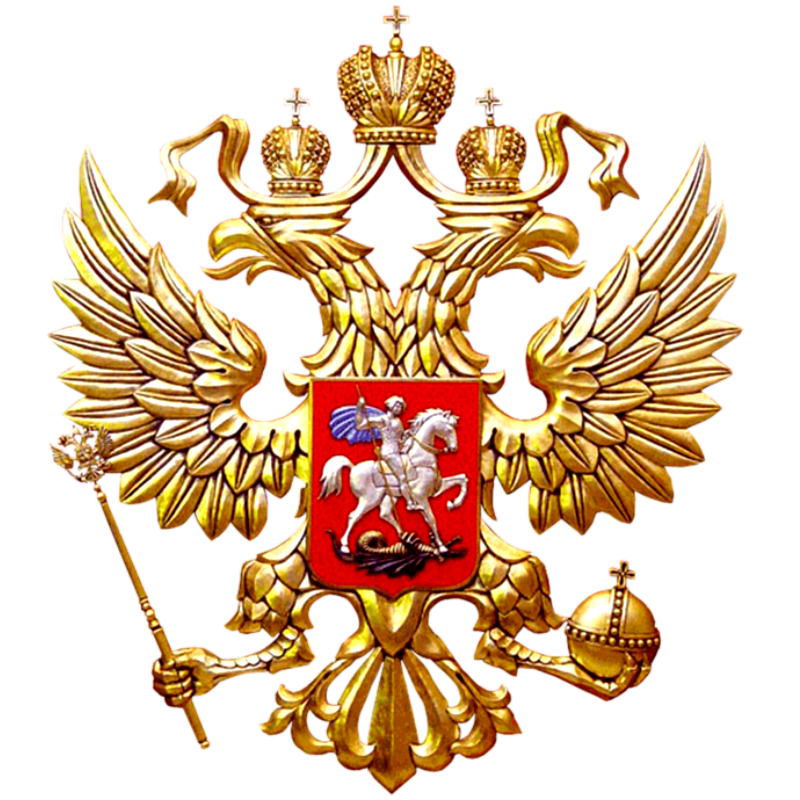 Орел с герба россии пнг