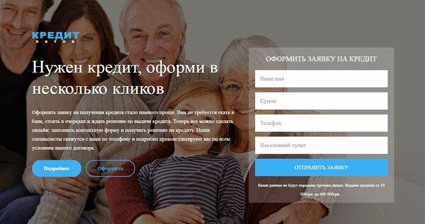 погасить кредит в тинькофф банке по номеру договора онлайн