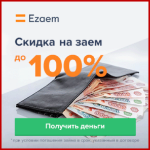 платеж по кредиту сделка