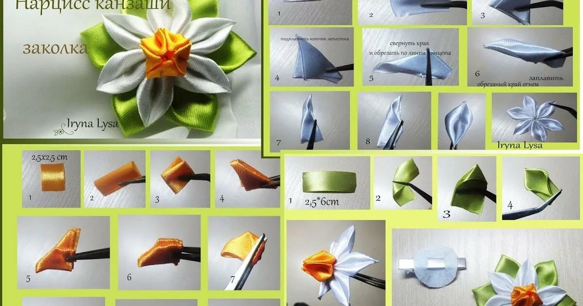 Цветы из лент как делать в картинках вами