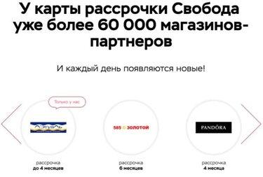микрозайм веббанкир личный кабинет