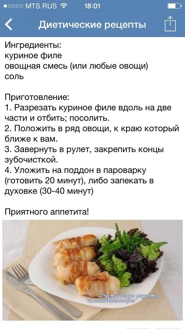 Гормональная Диета Рецепты Блюд В 0 Баллов. Метаболическая диета