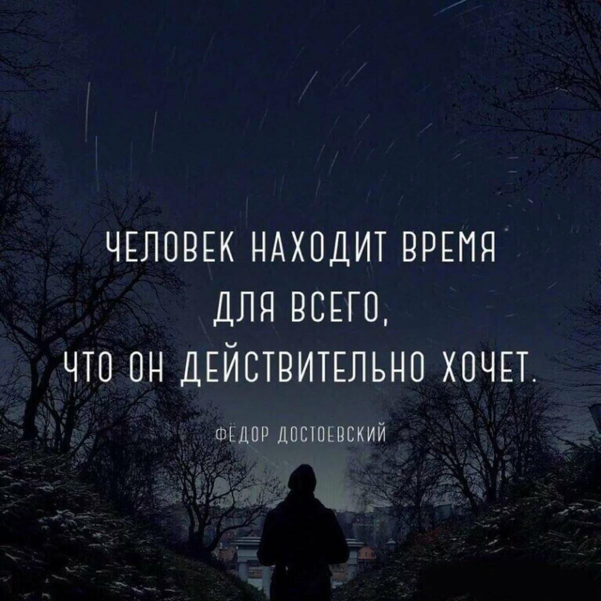 Февраля украина, картинки с цитатами со смыслом про жизнь для мужчин
