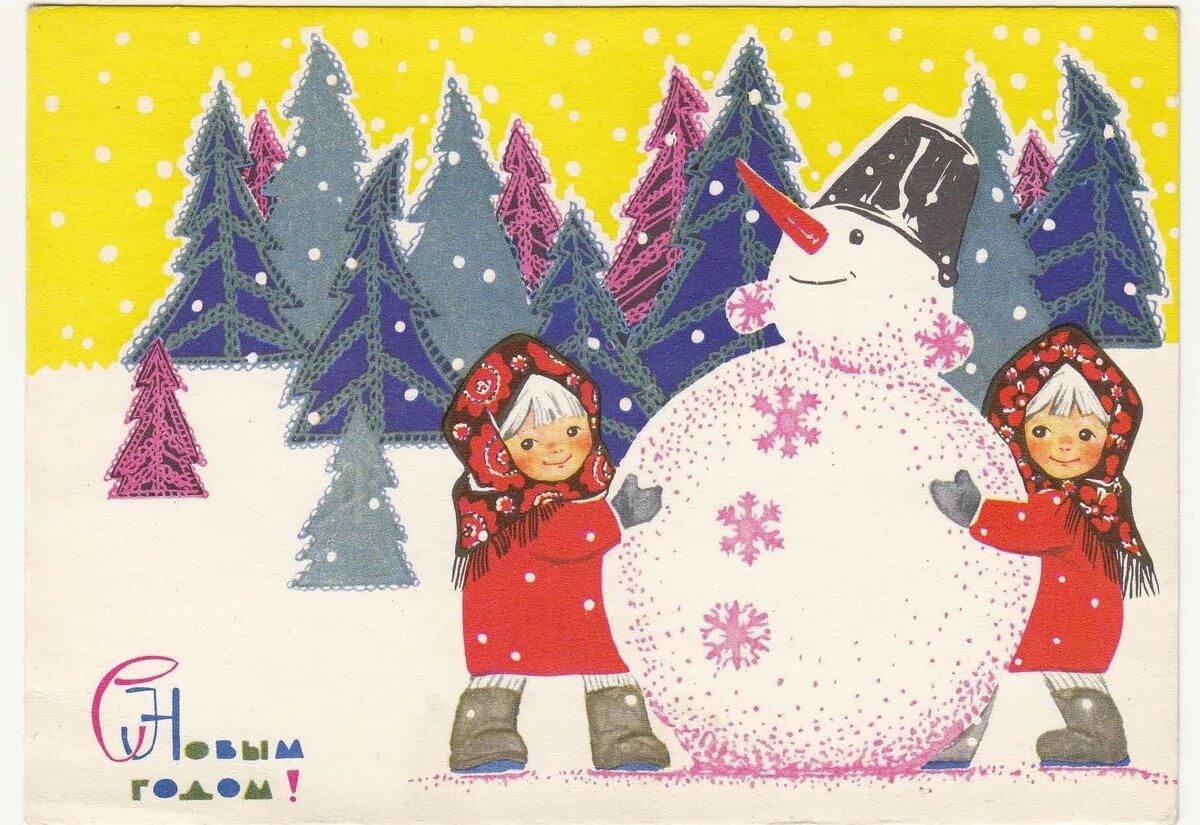 Нарисованный открытки с новым годом