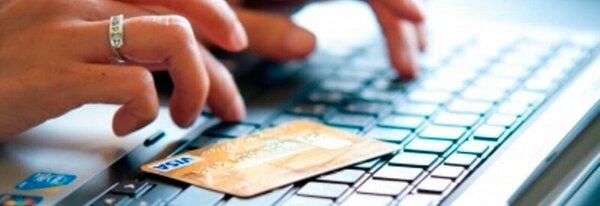 как взять деньги в долг на мтс при минусе