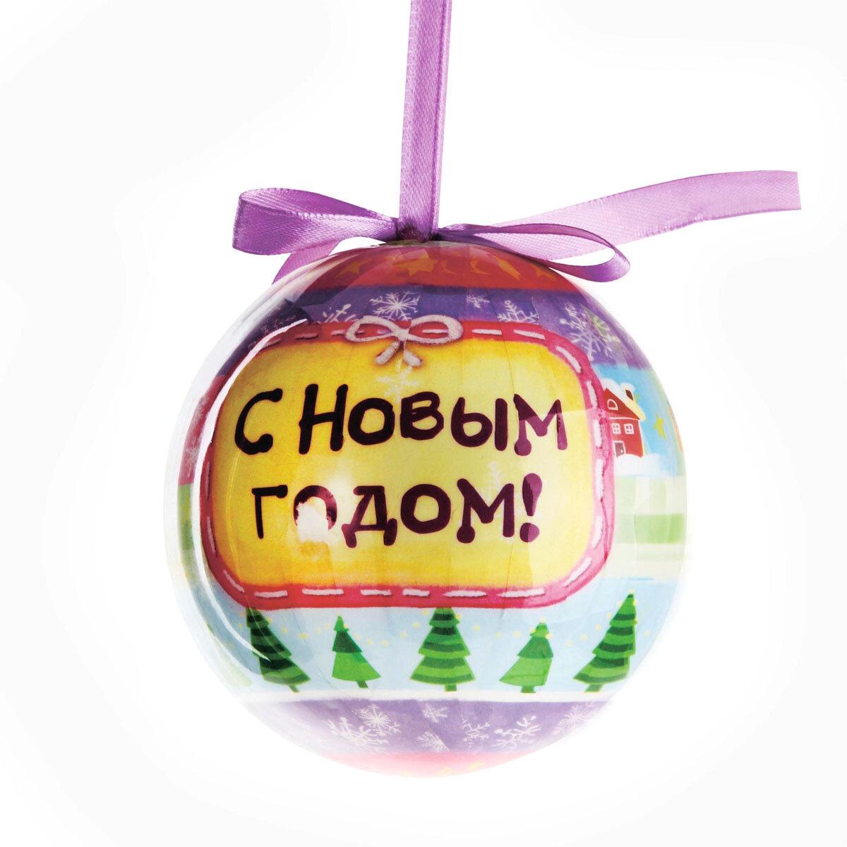 картинки елочные шары с пожеланиями заказ натуры фото
