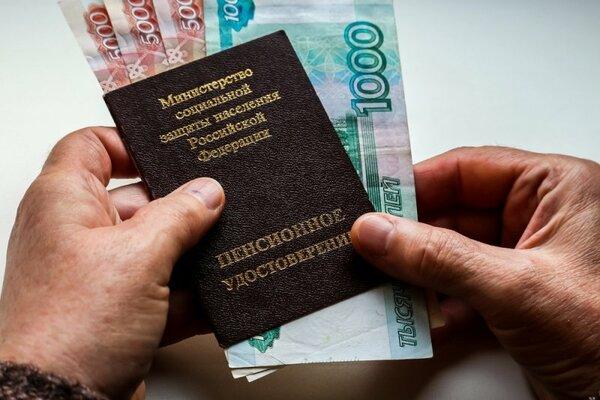 Россельхозбанк новосибирск кредит наличными рассчитать калькулятор