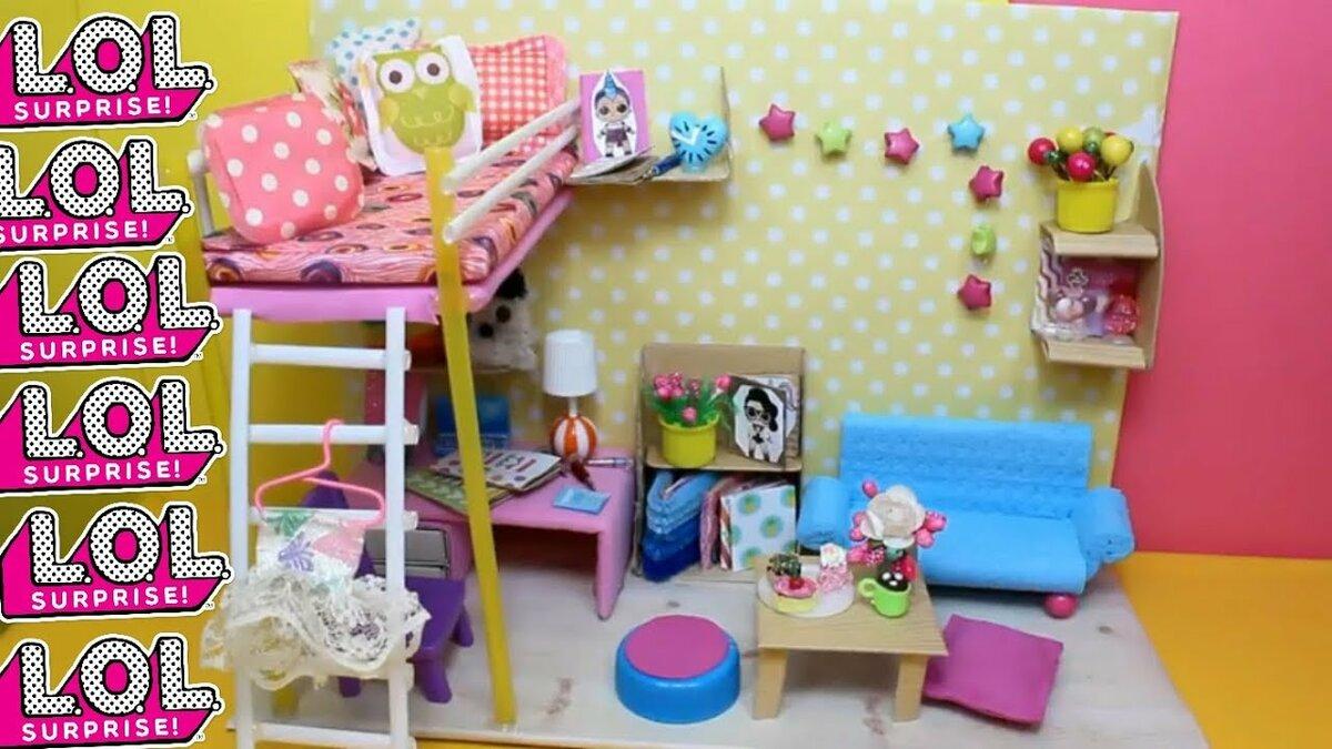деловое картинки комната для кукол лол ответил сусаноо