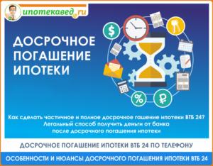 Онлайн кредит советск оформить кредит онлайн почта банк