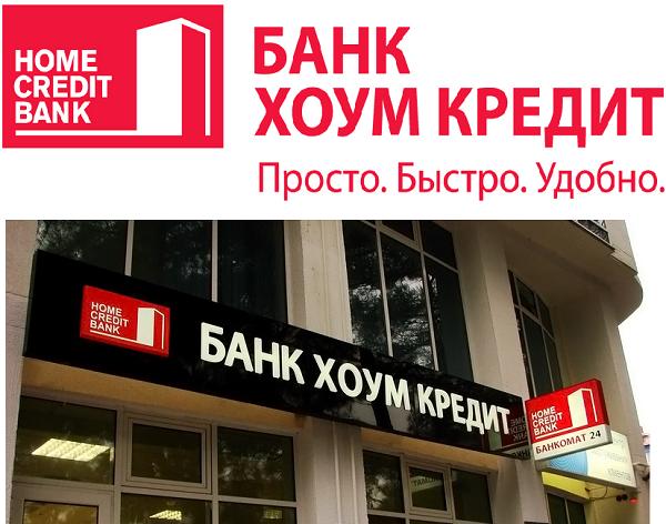 Пао сбербанк г москва реквизиты кпп