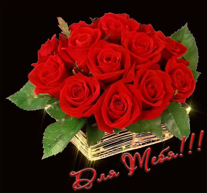 утро пятница фото цветы для валентины компактном