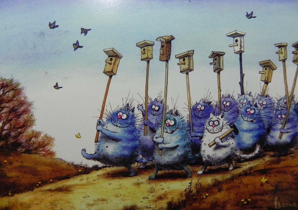 Картинки прикольные с голубыми котами