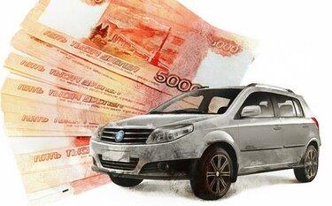 Кредит под залог автомобиля златоуст банк онлайн кредиты в нижневартовске