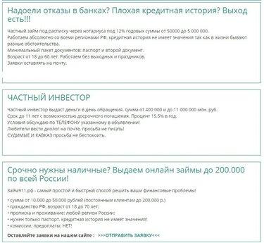 Взять срочно деньги под расписку в москве без залога автосалон kia в москве бу