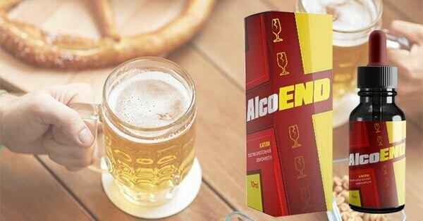 AlcoEnd капли от алкоголизма в Екатеринбурге