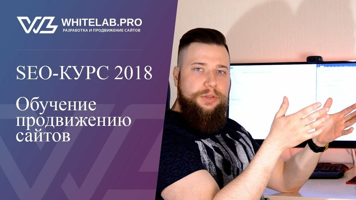 Обучение курсы по продвижению сайта пошаговая инструкция по созданию сайта ucoz
