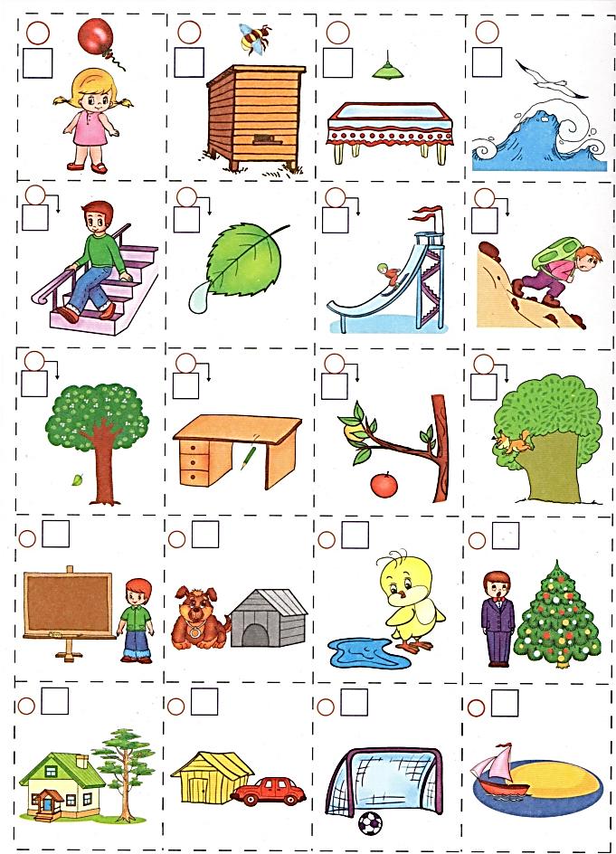 Изучаем предлоги в картинках для детей