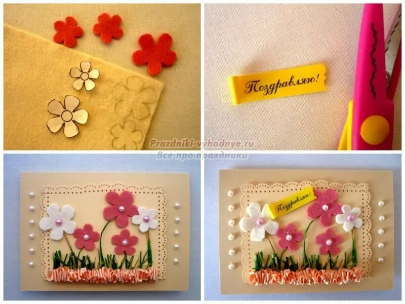 Бабушке, мк открытки ко дню матери