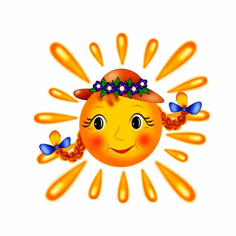 живая картинка солнышко на прозрачном фоне данном