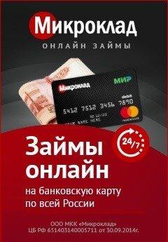 Кредитный калькулятор банка открытие потребительский кредит 2020 онлайн