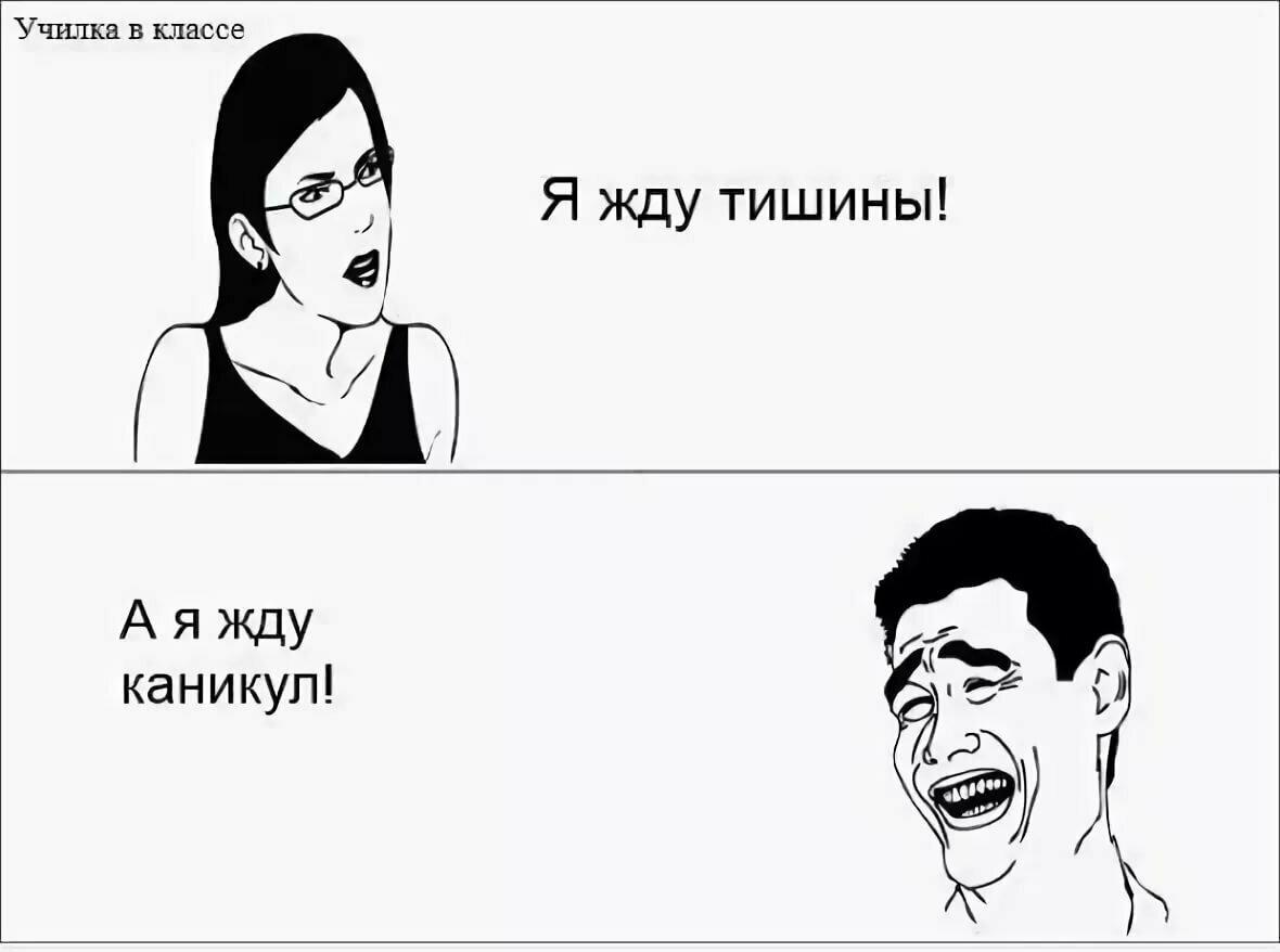 Прикольные фото в метро москвы тем