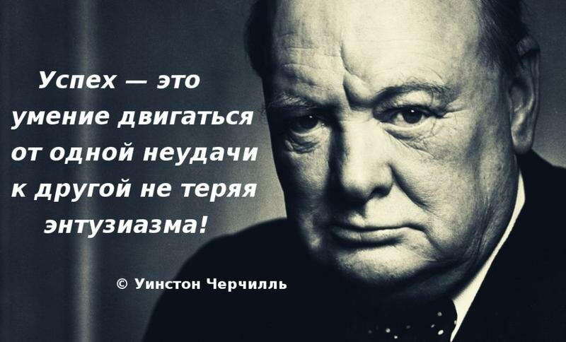 Картинки с известными цитатами