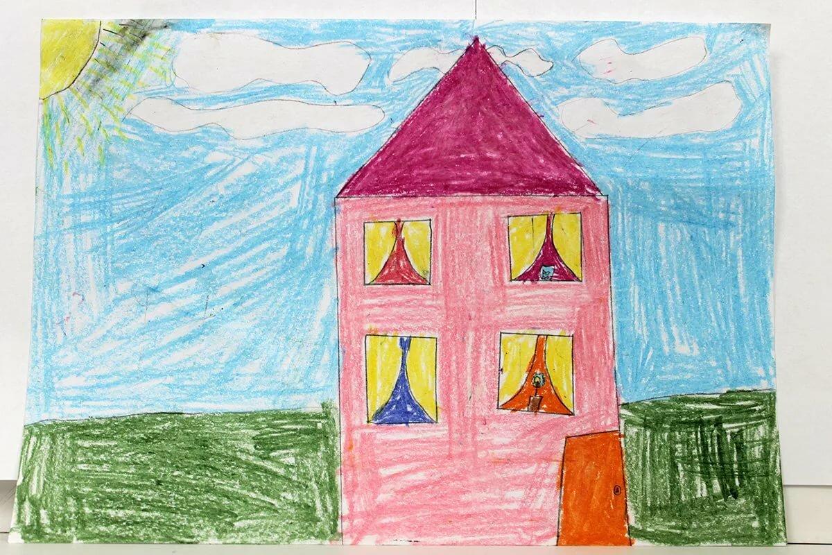 Дом в котором я живу картинки детей