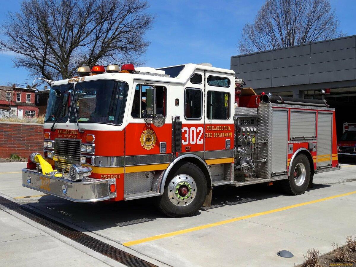 фото пожарной техники высокого разрешения забудьте отведать