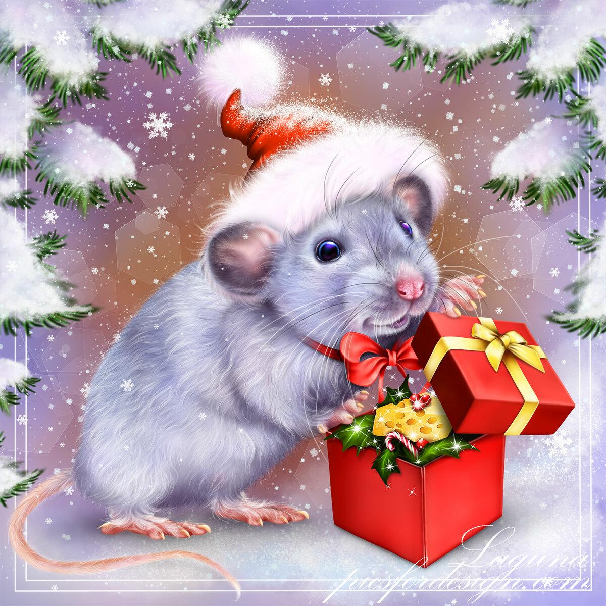 Гиф, открытка с крысой