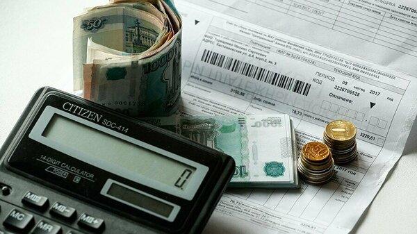 Взять кредит под покупку бизнеса онлайн заявка на кредит в кстово