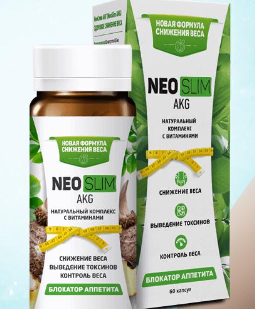 Neo Slim AKG для похудения в Бологом