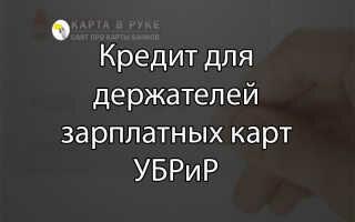 погашение кредита аннуитетными платежами калькулятор кредит на карту без отказов казахстан