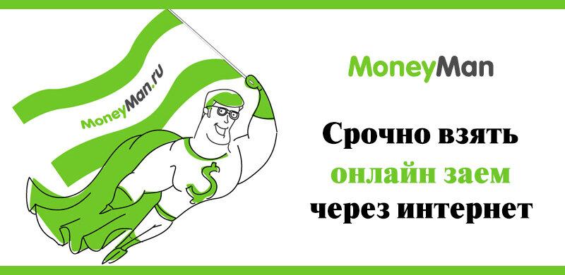 кредит под залог птс в москве быстро