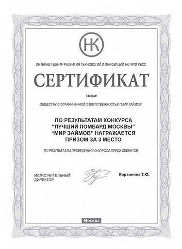 Займы на карту с плохой кредитной историей zaimyna-kartu.ru
