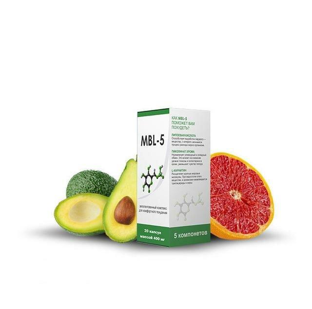 MBL-5 для похудения в Пензе
