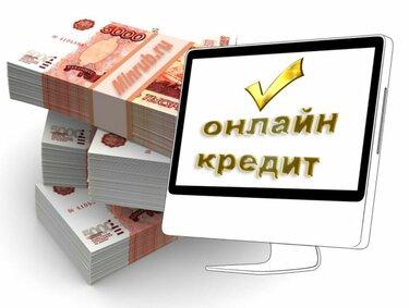 кредит 50 тысяч рублей