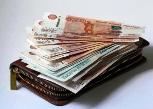 Кредит без справки о доходах бишкек