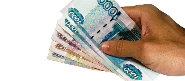деньги в долг от частных лиц под расписку без предоплаты в казани