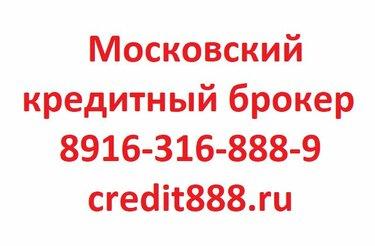 кредит челябинск откат home credit bank кредитная карта онлайн заявка