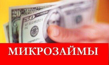 сбербанк официальный сайт курс евро на завтра