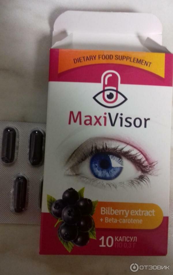 MaxiVisor для зрения в Коломне