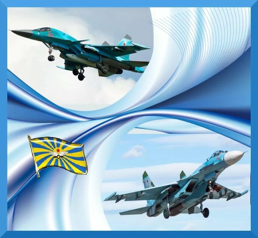 Ворде, открытки ко дню военно-воздушных сил