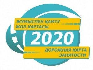 кредит онлайн в казахстане без пенсионных отчислений и подтверждение дохода на 5 лет взять кредит деньгами с маленьким процентом