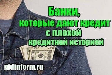 Деньги в долг в рузаевке