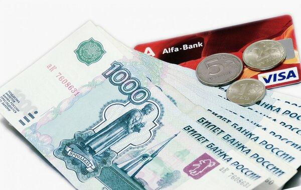займ под проценты у частного лица петропавловск
