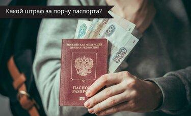 деньги в кредит по паспорту без справок