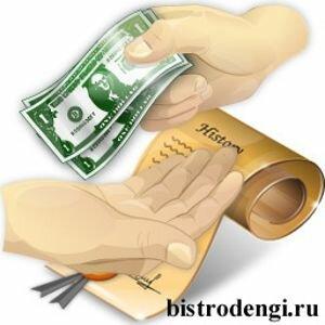 Кредитные карты сбербанка отзывы форум