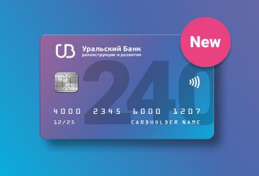 как погашать кредит по кредитной карте приватбанка